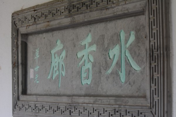 Zweitägiges Qi-Gong-Seminar (16 Stunden)